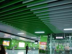 南京铝方通供应厂家 铝方通销售