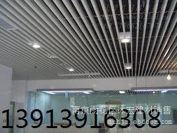 南京铝方通厂家营销 铝方通销售