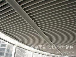 铝方通安装 南京铝方通