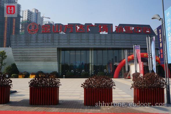 上海市-上海金山万达广场