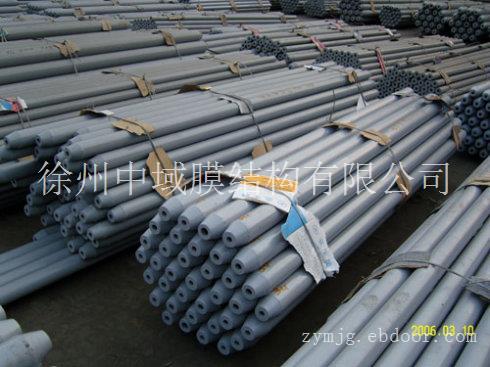 网架 桁架 钢构件加工制作