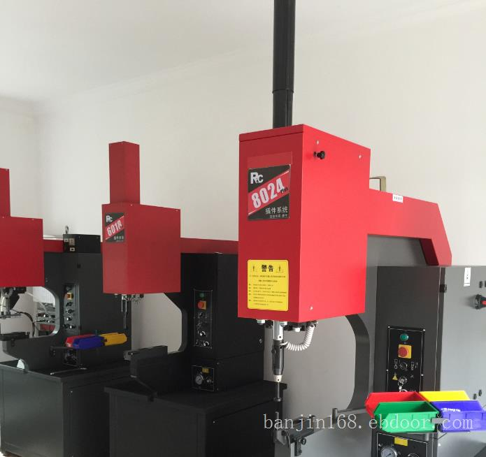 睿岑R&C全液压压铆机-R&C 8024 PLUS-H全液压压铆机