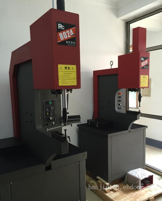 全液压压铆机-R&C 6018PLUS-H技术性能特点(最新2016版)