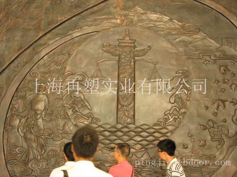无锡北塘法院大厅锻铜浮雕