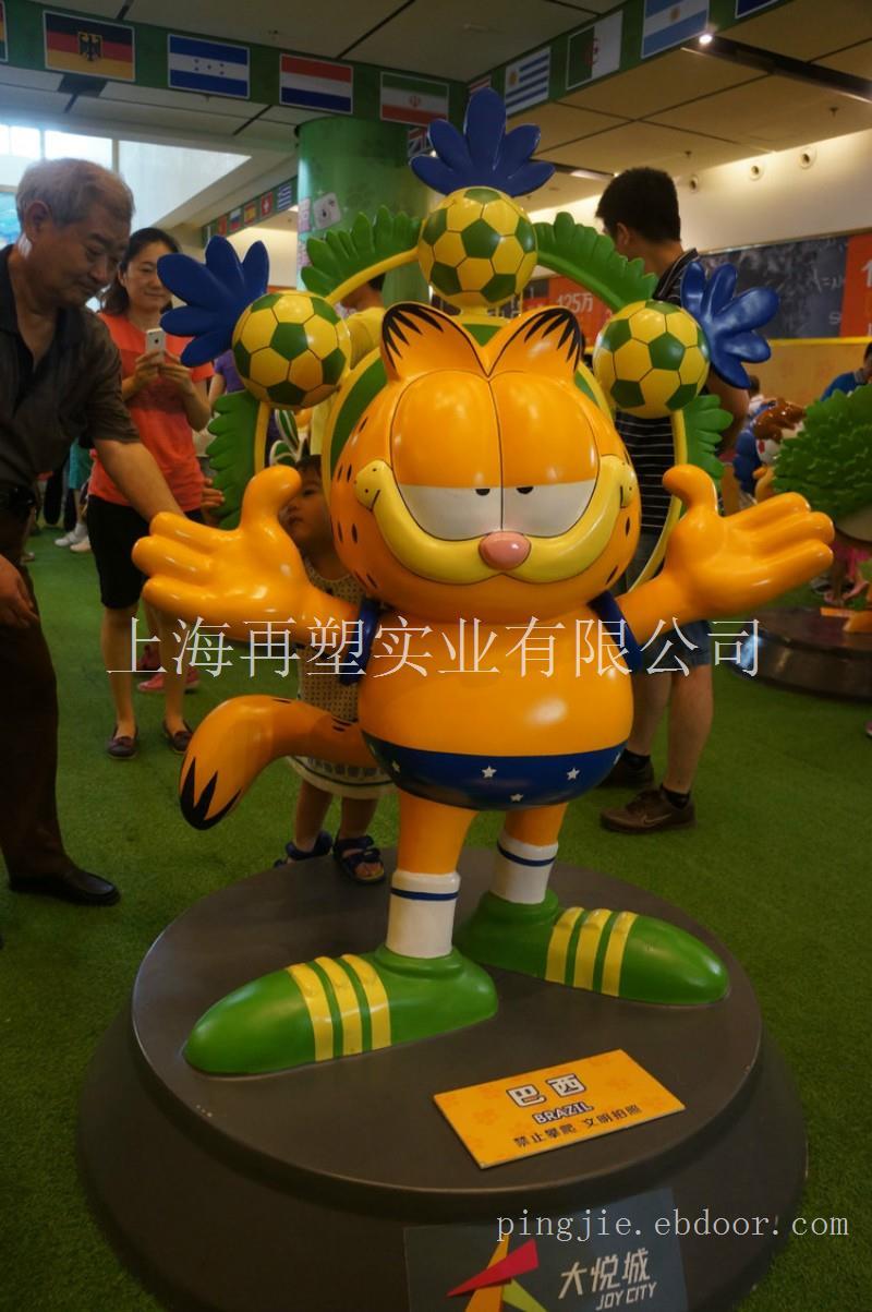 天津大悦城加菲猫特展