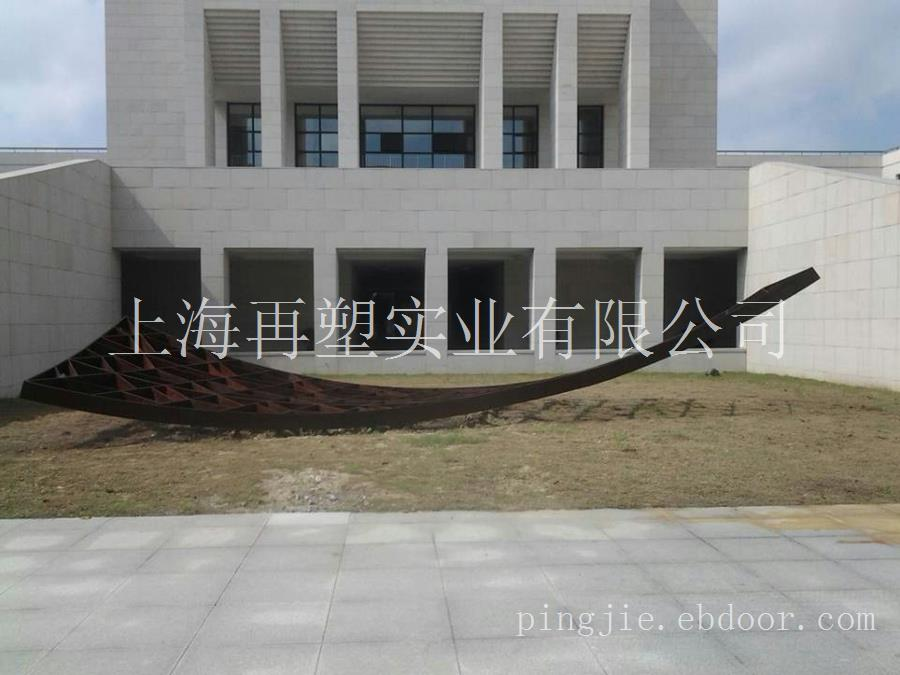 金山教育学院耐候钢雕塑