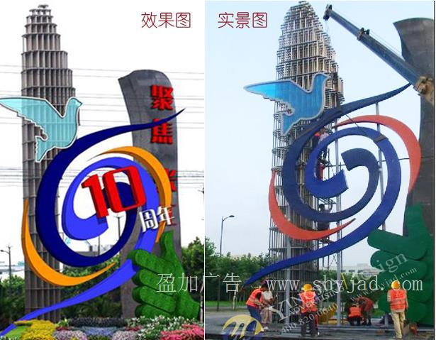 大型雕塑:聚焦张江