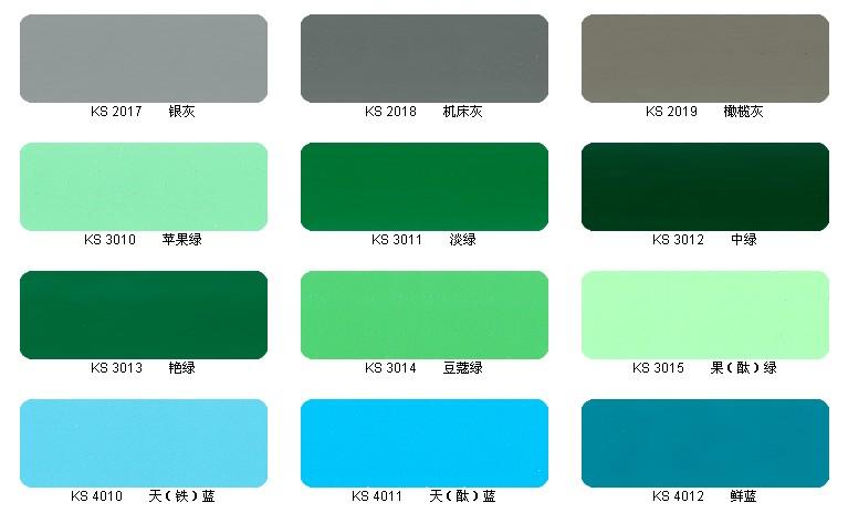 绿色搭配色板