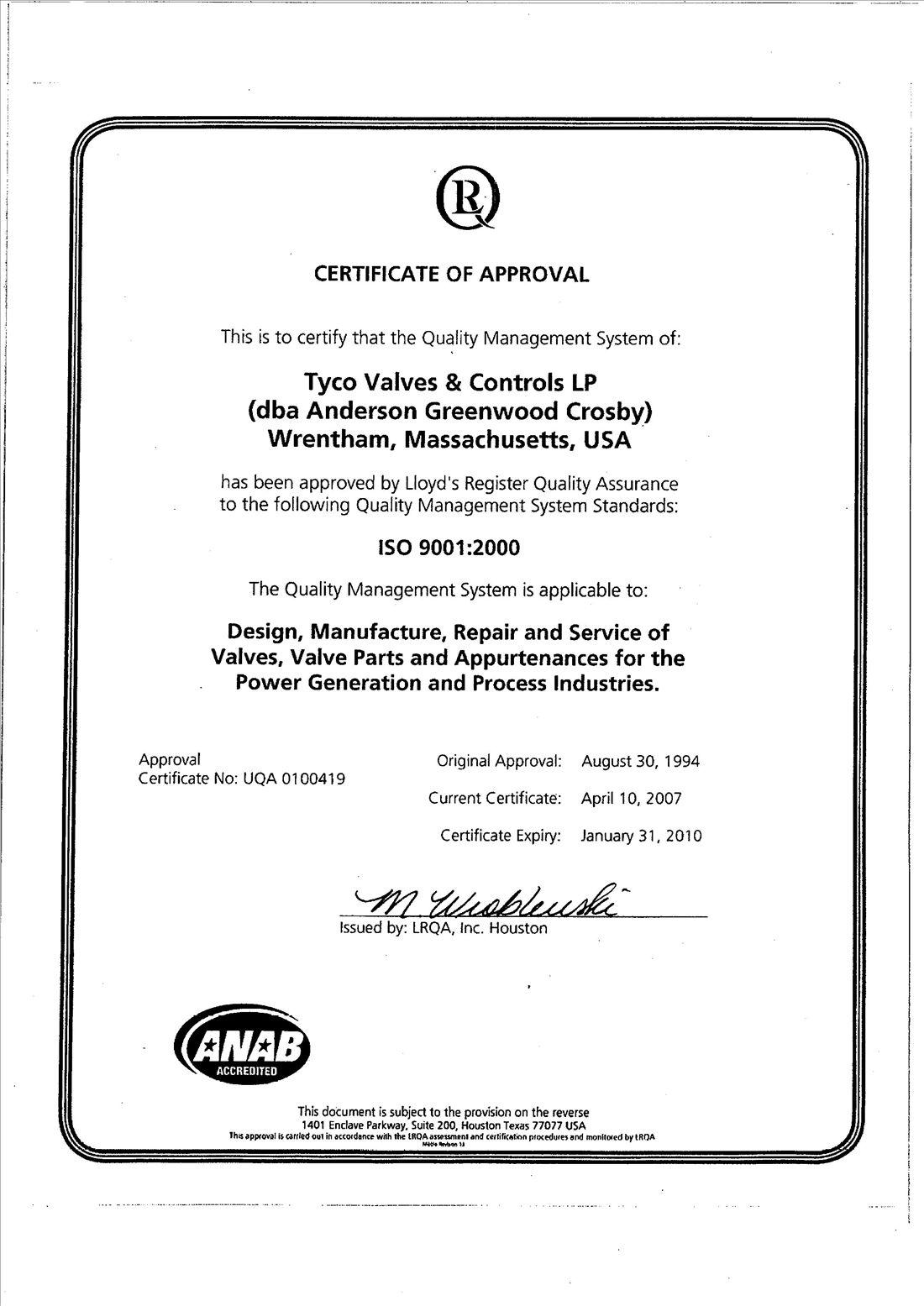 美国TYCO相关认证1