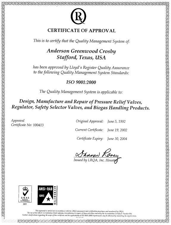 美国TYCO相关认证2