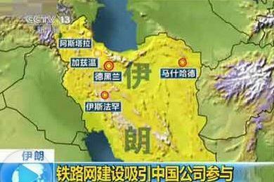 北京出手:美国盟友纷纷倒向中国! -  红杏 - 红杏