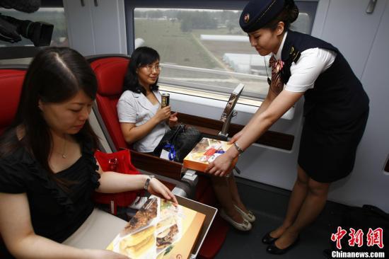 京沪高铁今15时运营 列车开行方案公布_电子商