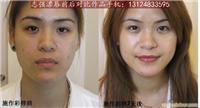 纹绣漂唇视频教程