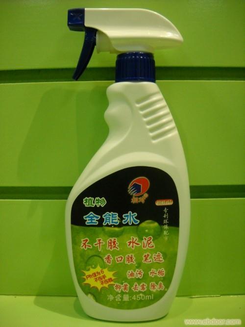 衣服上的机油怎么 洗掉 衣服上的机油怎么 洗掉