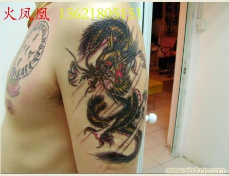 查看大图 1  手臂纹身设计