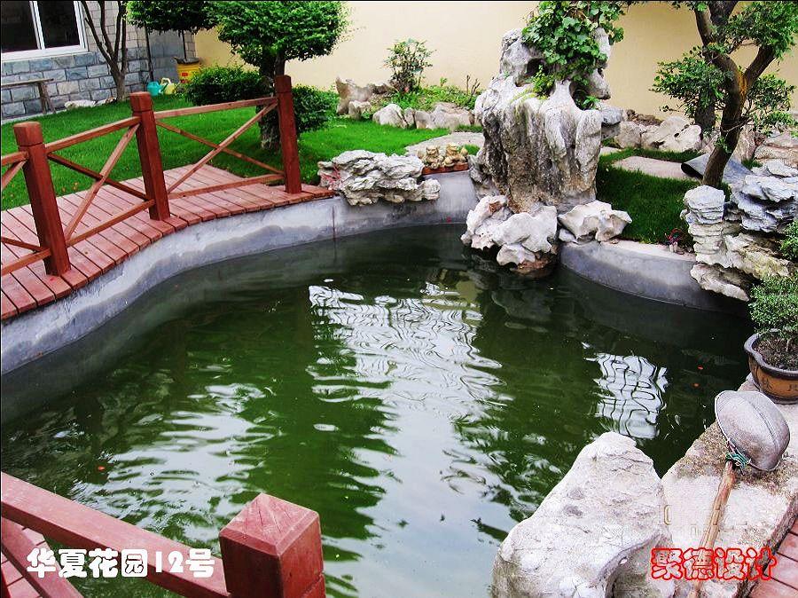 家庭花园 鱼池设计 图《《 家庭 花园 鱼池设计 图《《小